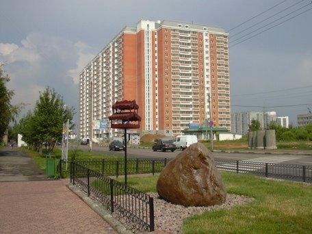 ЖК «Балашиха Парк»