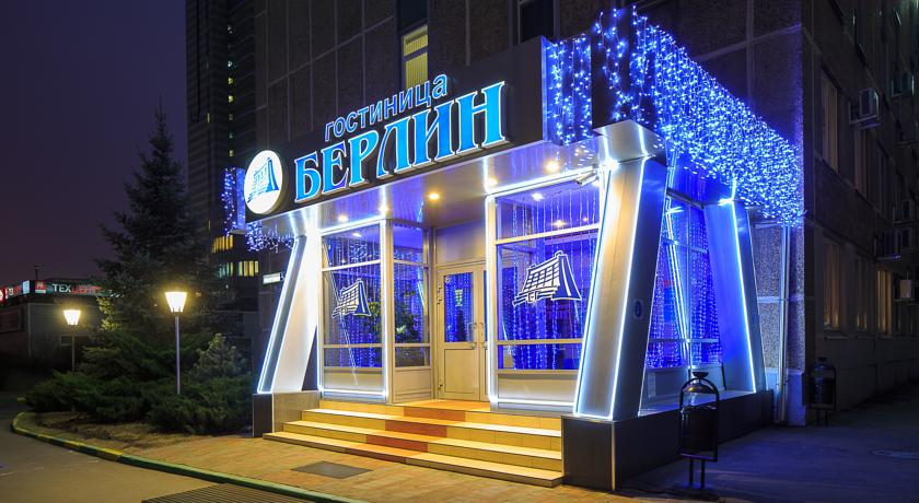Гостиница «Берлин» в Москве